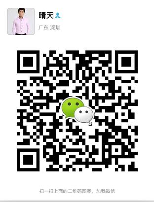 小蜜生活共享财富模式讲解-广州小蜜电动单车代理商